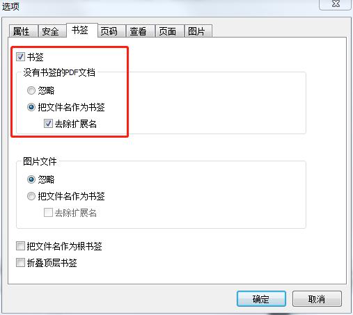好用又免费的 PDF 转 Word,PDF 合并软件